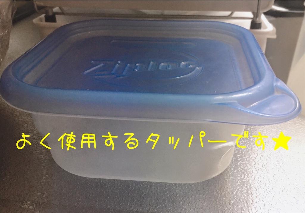 f:id:narumi087:20190129210819j:image