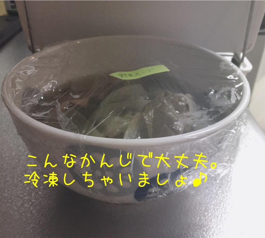 f:id:narumi087:20190129210957j:image
