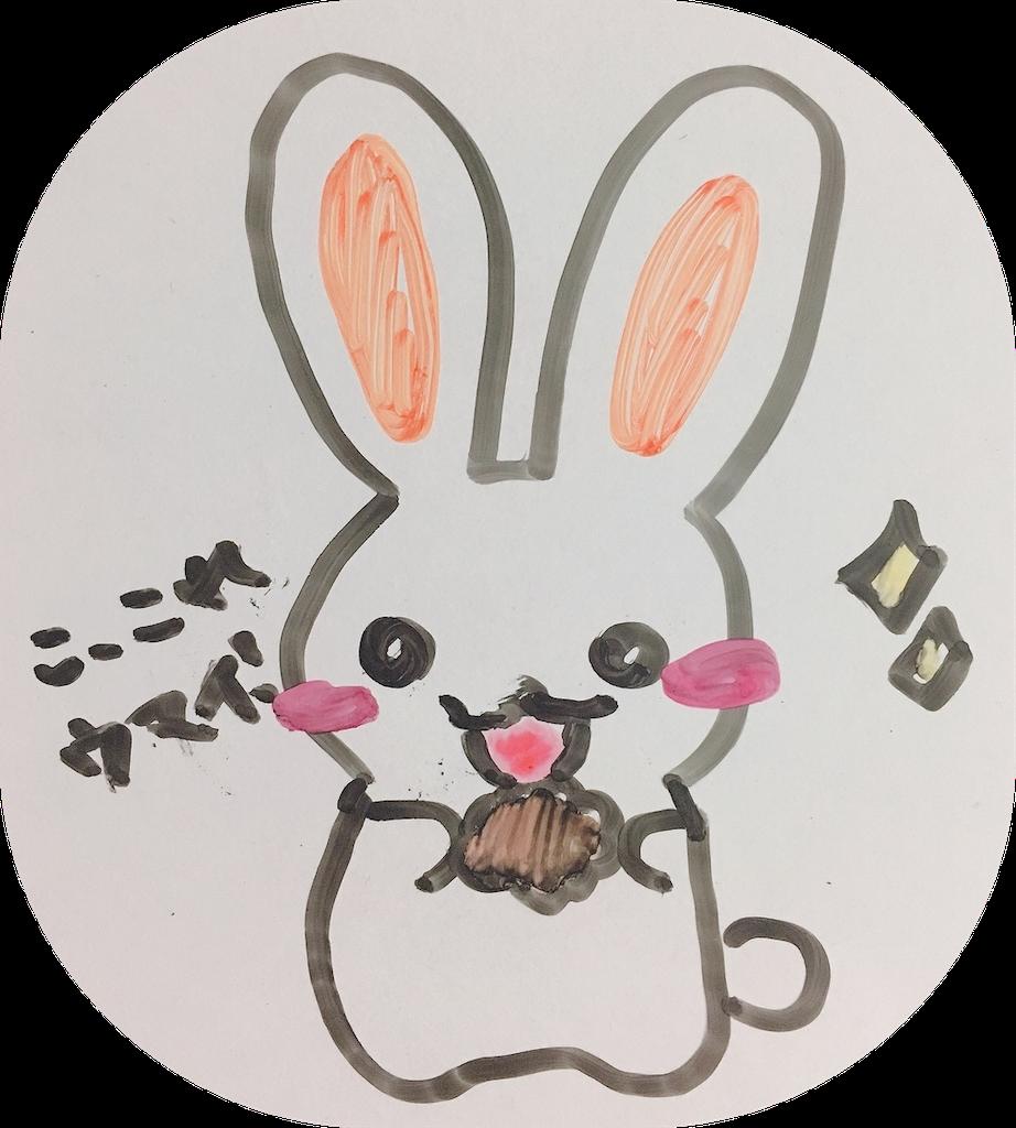 f:id:narumi087:20190206204053p:image