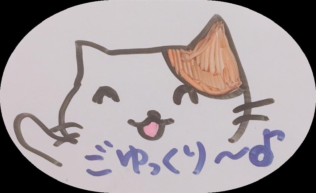 f:id:narumi087:20190215225910p:image