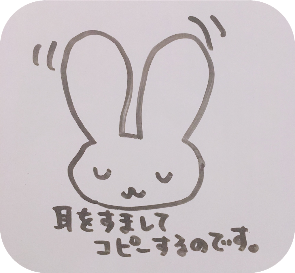 f:id:narumi087:20190222223130p:image
