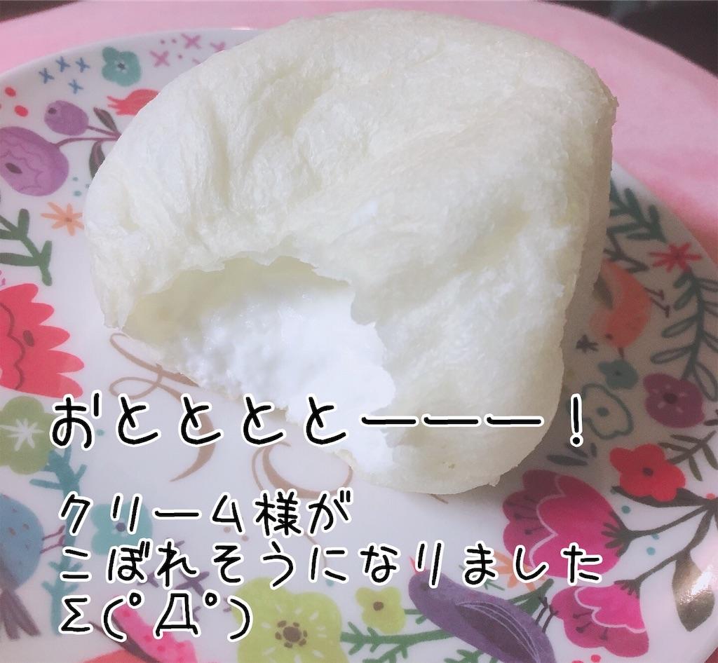 f:id:narumi087:20190225225140j:image