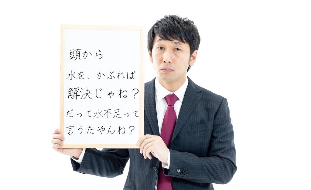 f:id:narumi087:20190302164342j:image
