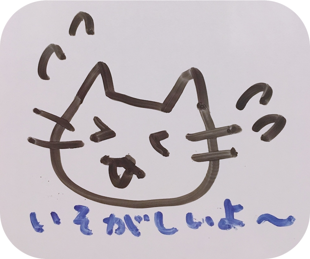 f:id:narumi087:20190303203815p:image
