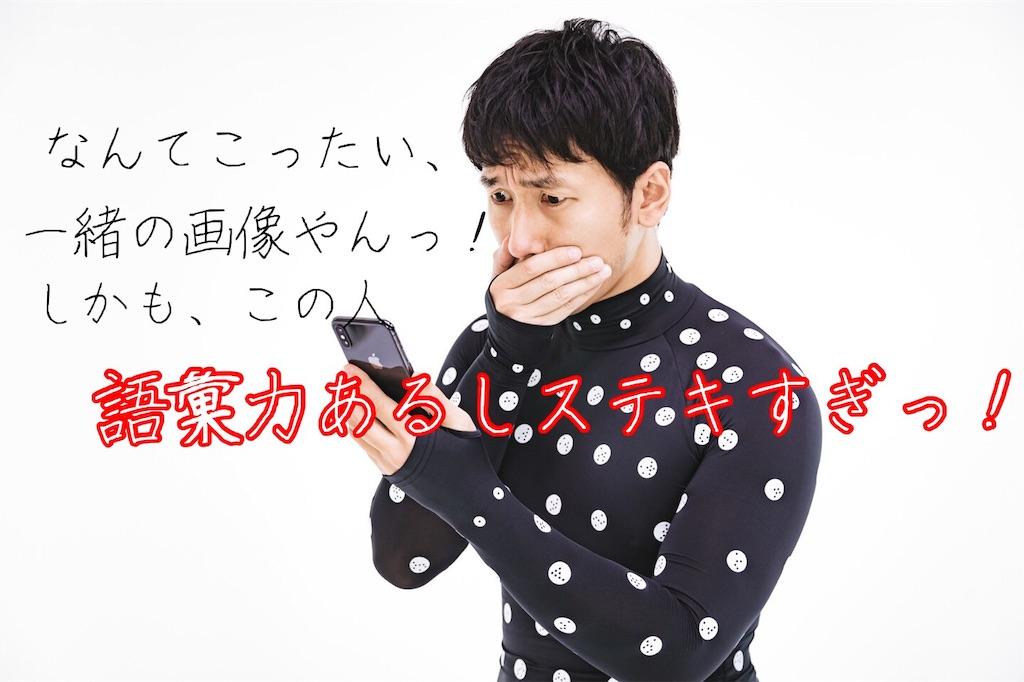 f:id:narumi087:20190304233006j:image