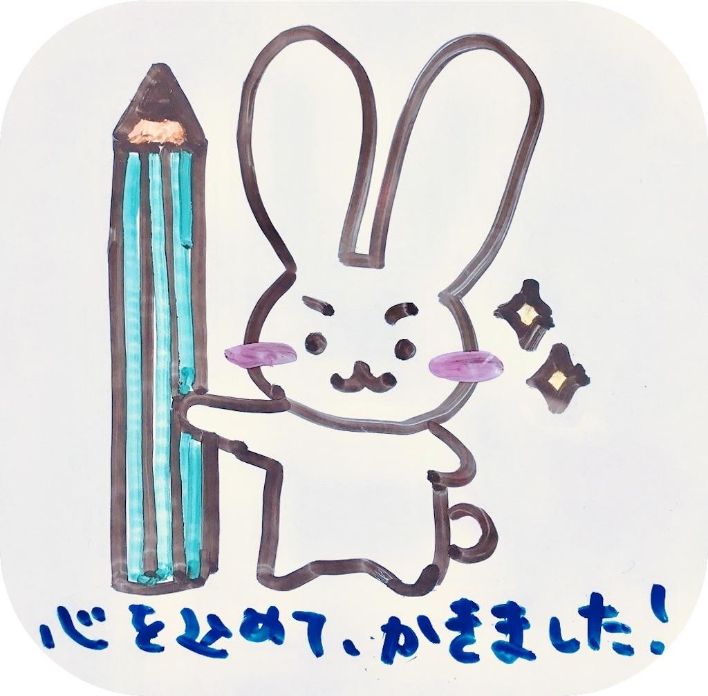 f:id:narumi087:20190308154958j:image