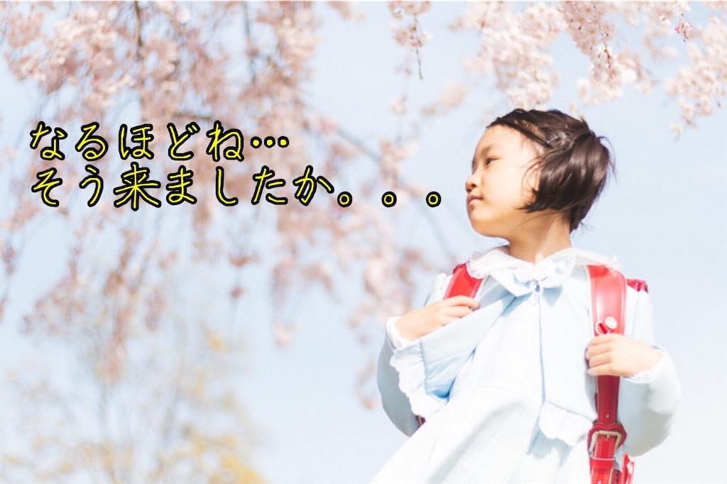 f:id:narumi087:20190308184013j:image