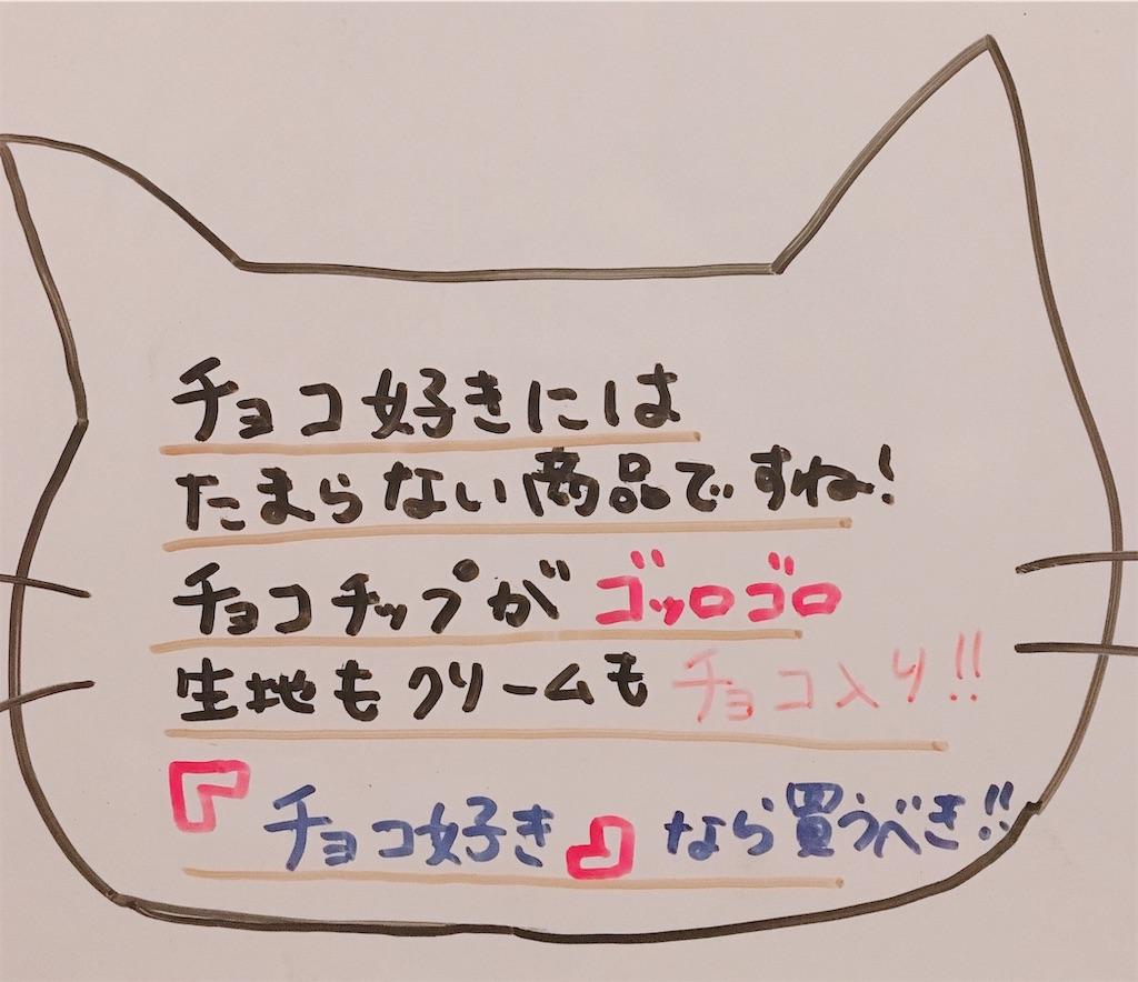f:id:narumi087:20190312210353j:image