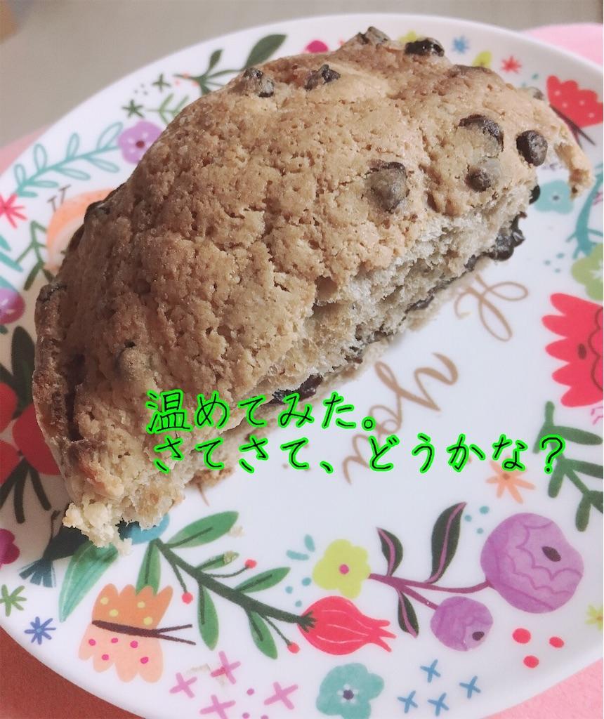 f:id:narumi087:20190313080444j:image