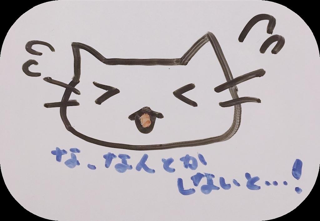 f:id:narumi087:20190314002436p:image