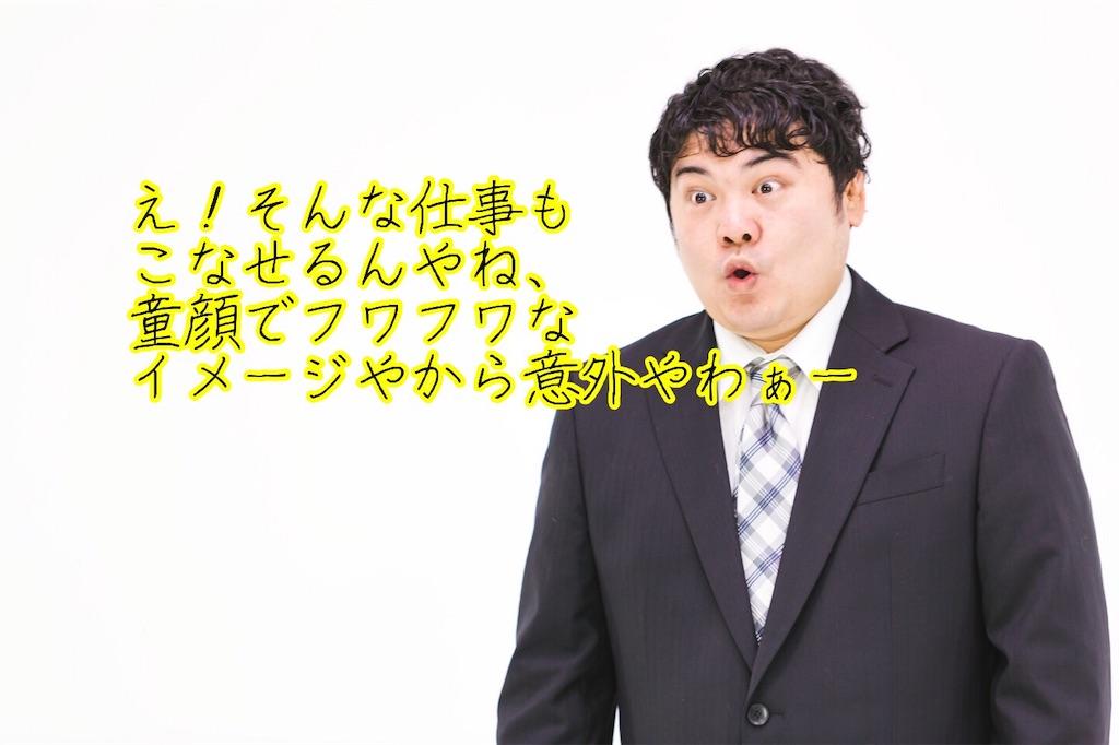 f:id:narumi087:20190324232722j:image