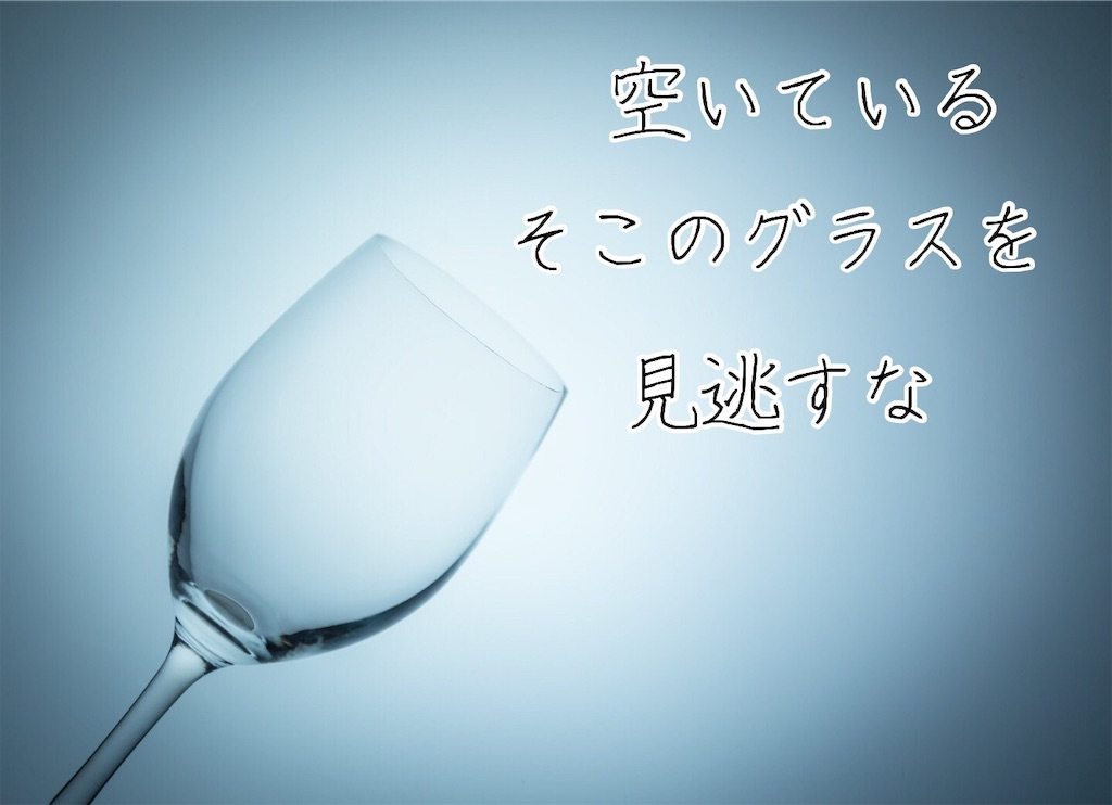 f:id:narumi087:20190326004638j:image
