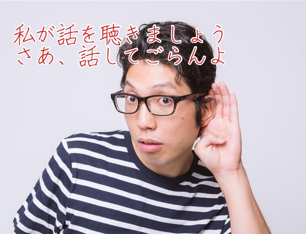 f:id:narumi087:20190326005719j:image