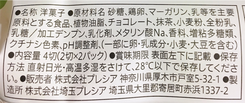 f:id:narumi087:20190402214010j:image