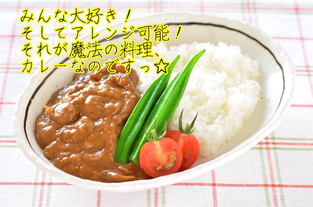 f:id:narumi087:20190403222019j:image