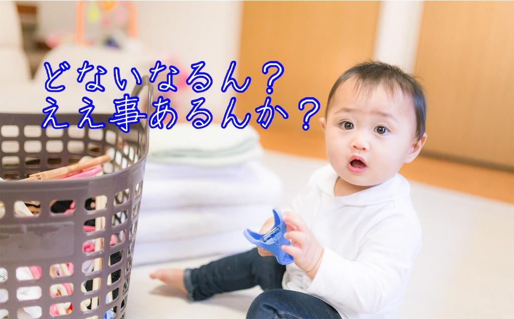 f:id:narumi087:20190408220216j:image