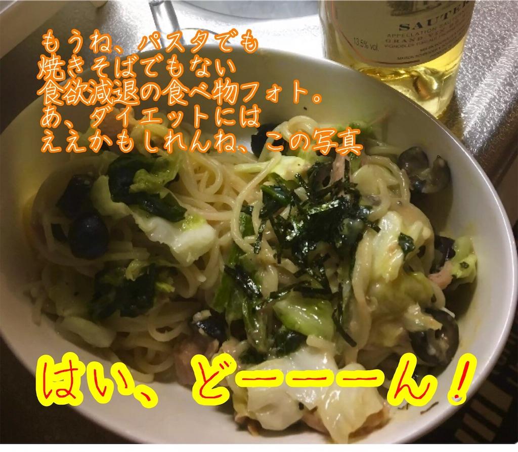 f:id:narumi087:20190411230047j:image