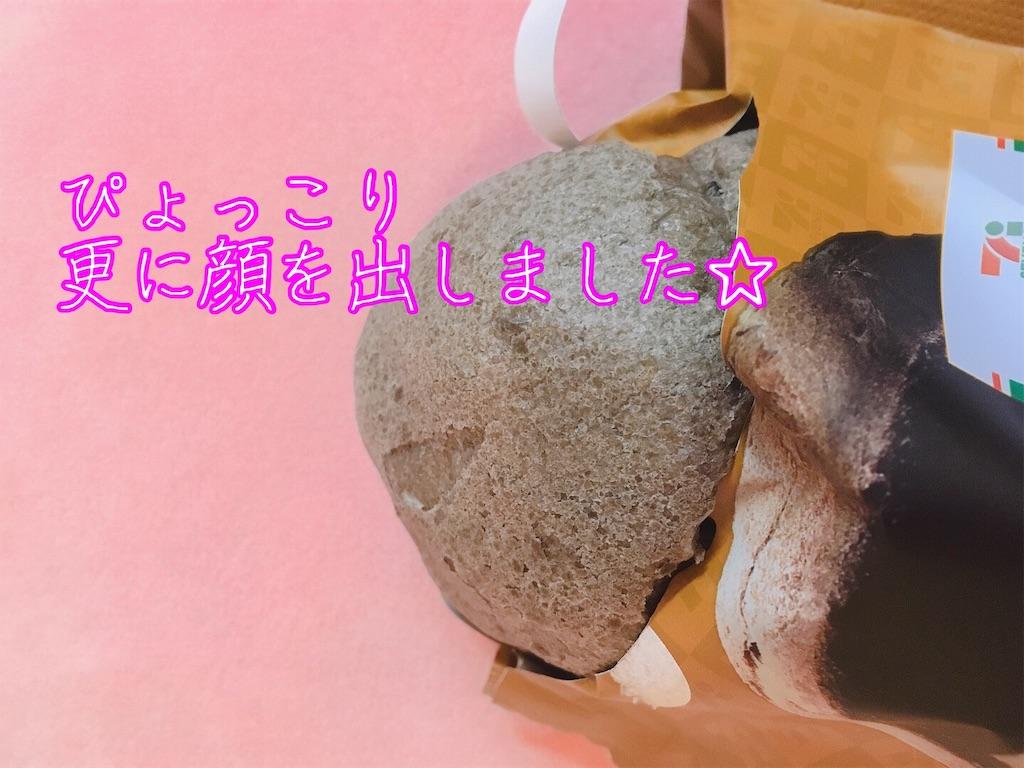 f:id:narumi087:20190415201006j:image