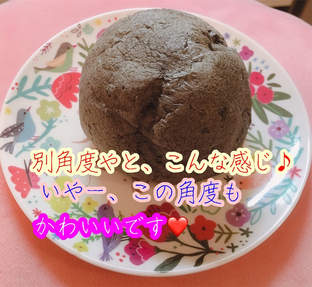 f:id:narumi087:20190415201112j:image