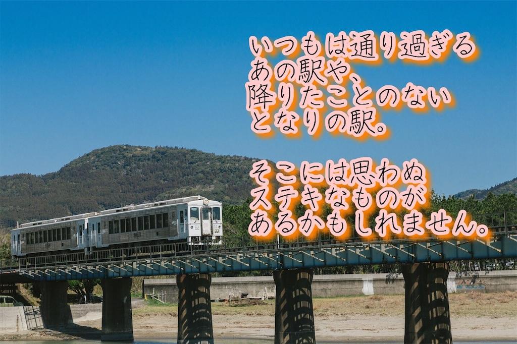 f:id:narumi087:20190418215109j:image