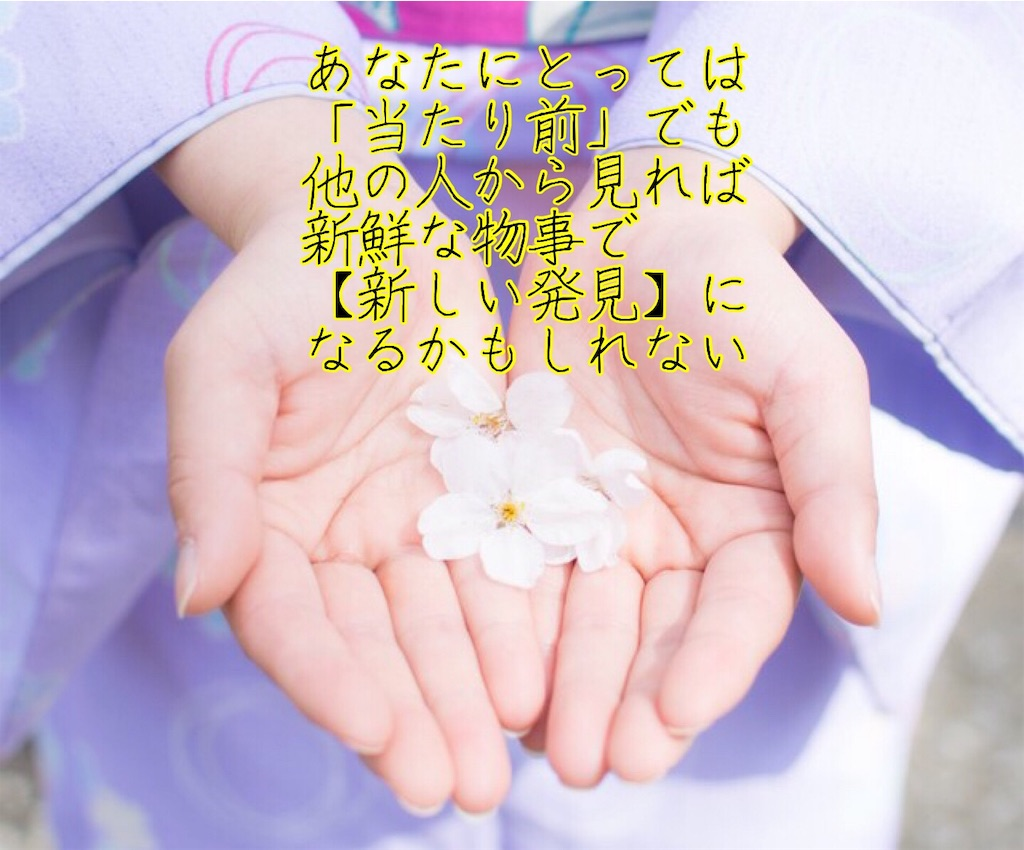 f:id:narumi087:20190423224039j:image