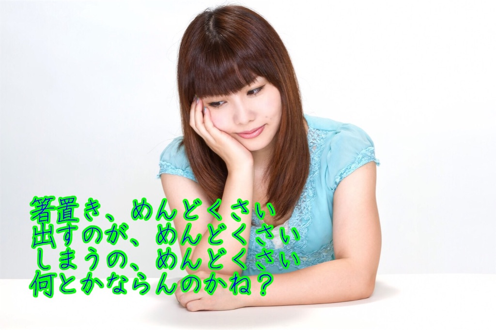 f:id:narumi087:20190508145859j:image