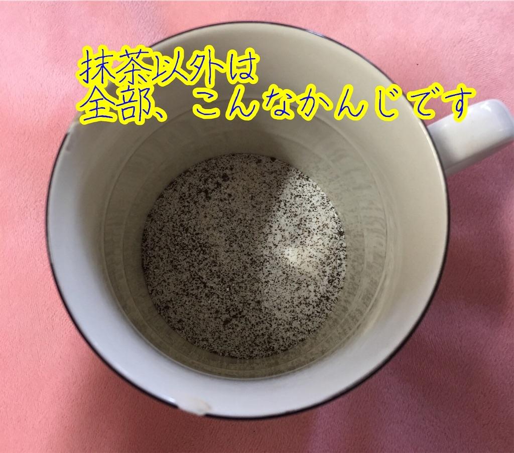 f:id:narumi087:20190511164136j:image