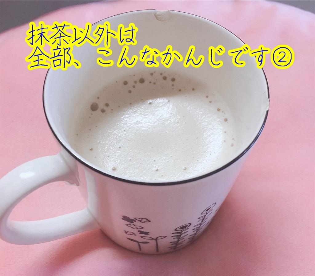 f:id:narumi087:20190511164140j:image