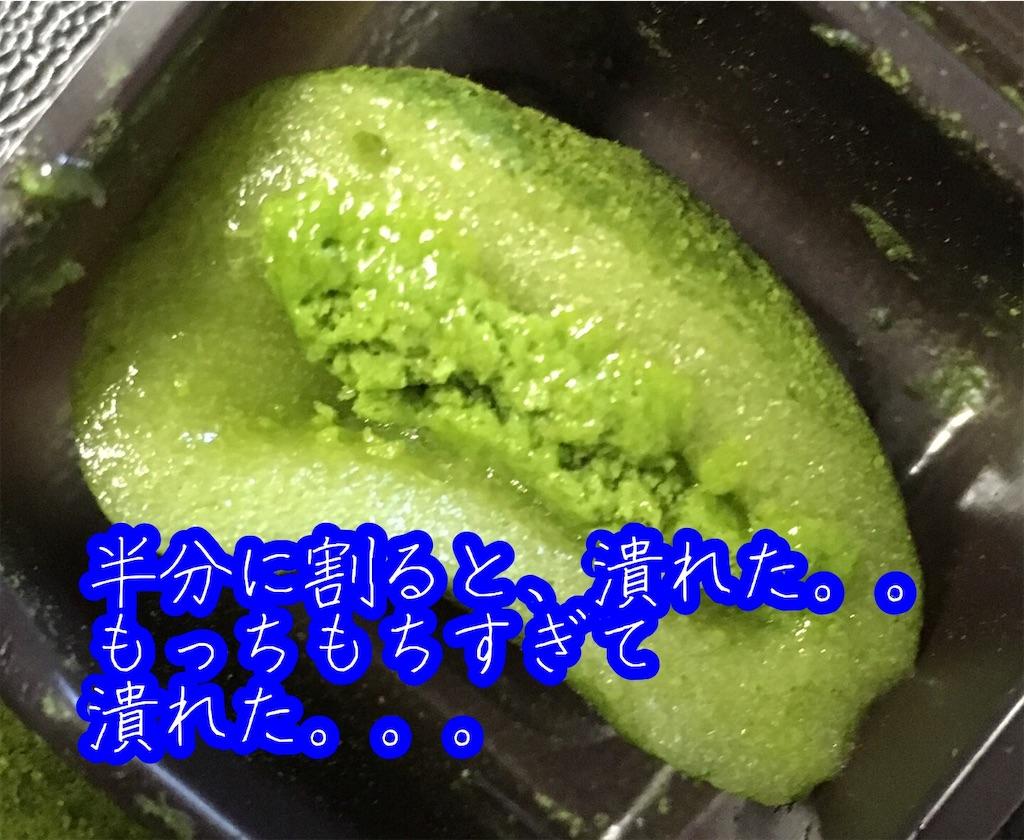 f:id:narumi087:20190524152712j:image