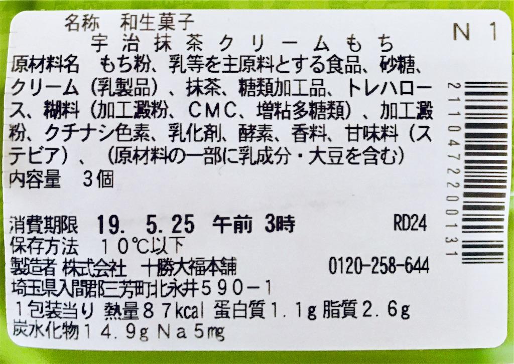 f:id:narumi087:20190524171004j:image
