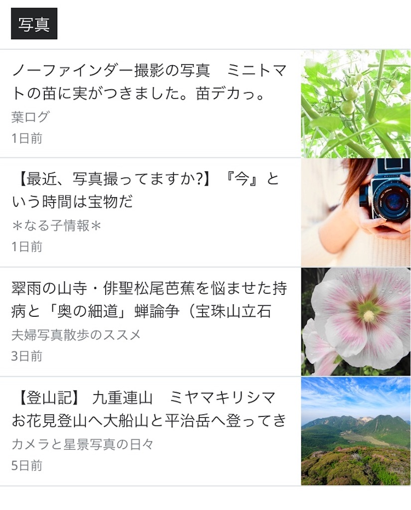 f:id:narumi087:20190705080850j:image