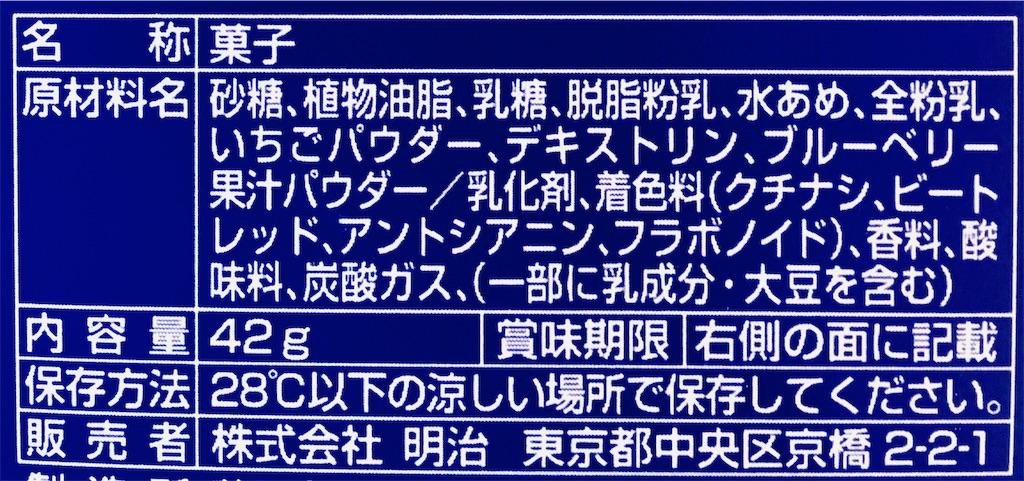 f:id:narumi087:20190730150615j:image