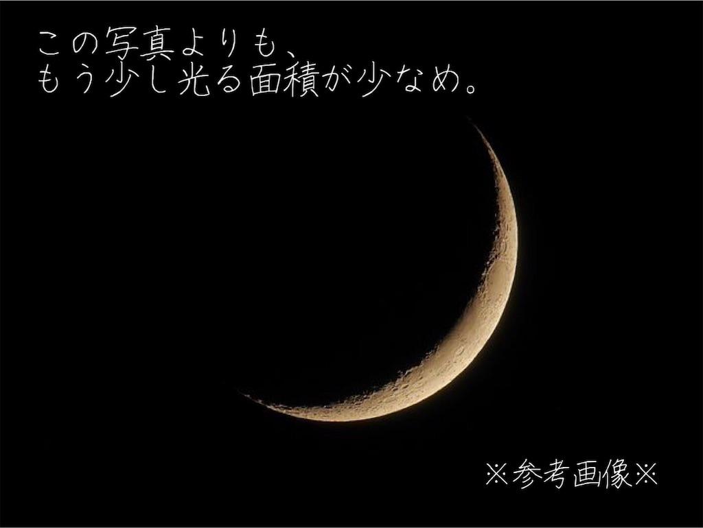 f:id:narumi087:20190813174336j:image