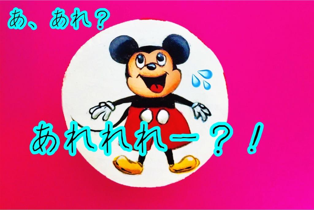 f:id:narumi087:20190814200201j:image