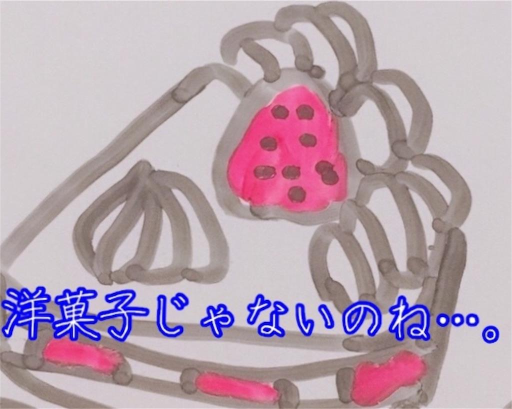 f:id:narumi087:20190816165035j:image