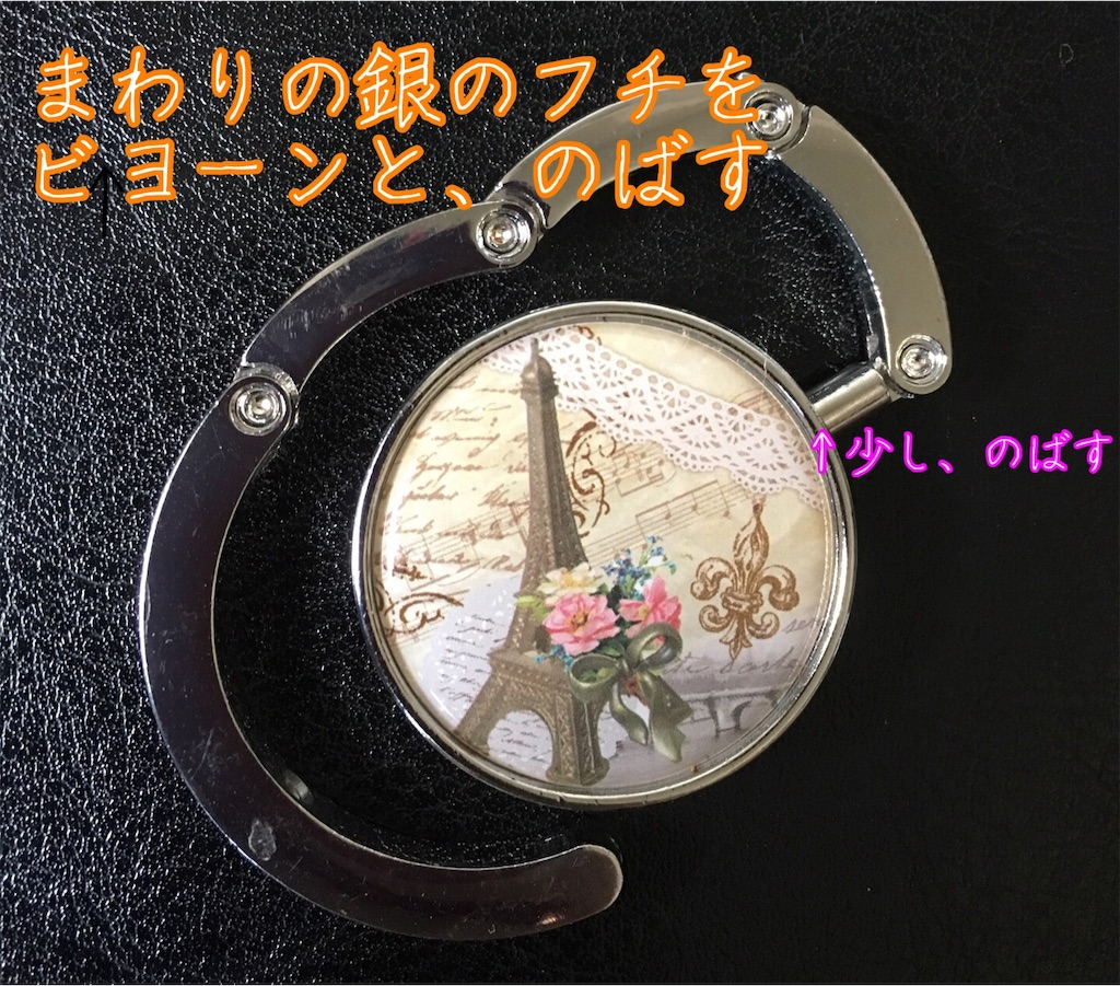 f:id:narumi087:20190902195741j:image