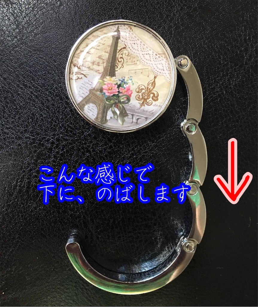 f:id:narumi087:20190902200608j:image