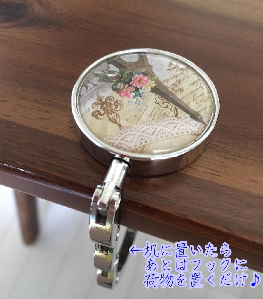 f:id:narumi087:20190902200612j:image