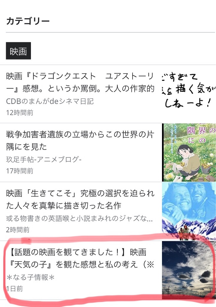 f:id:narumi087:20190904134547j:image