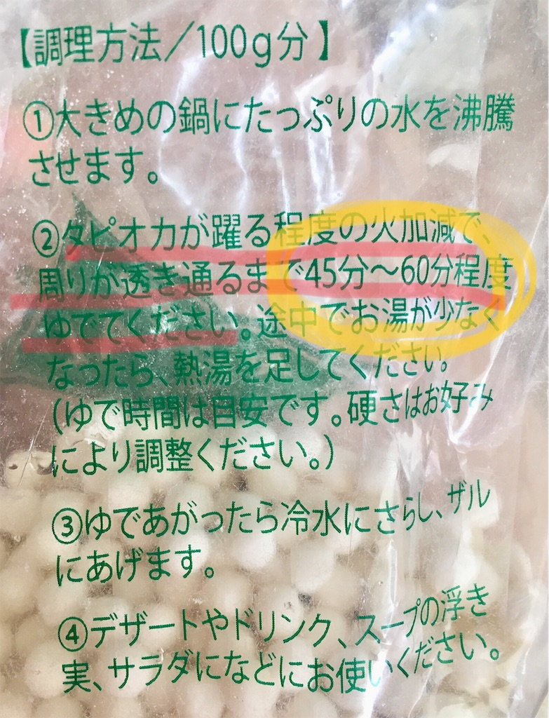 f:id:narumi087:20190911104000j:image