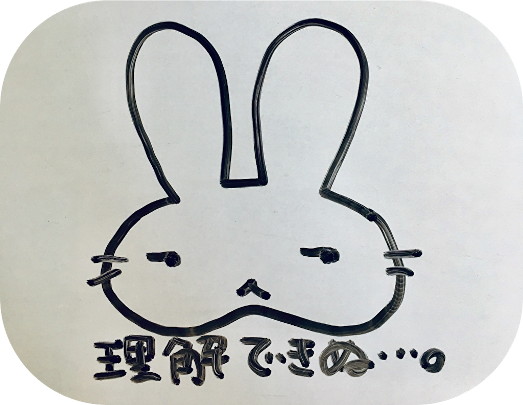 f:id:narumi087:20190911104447p:image