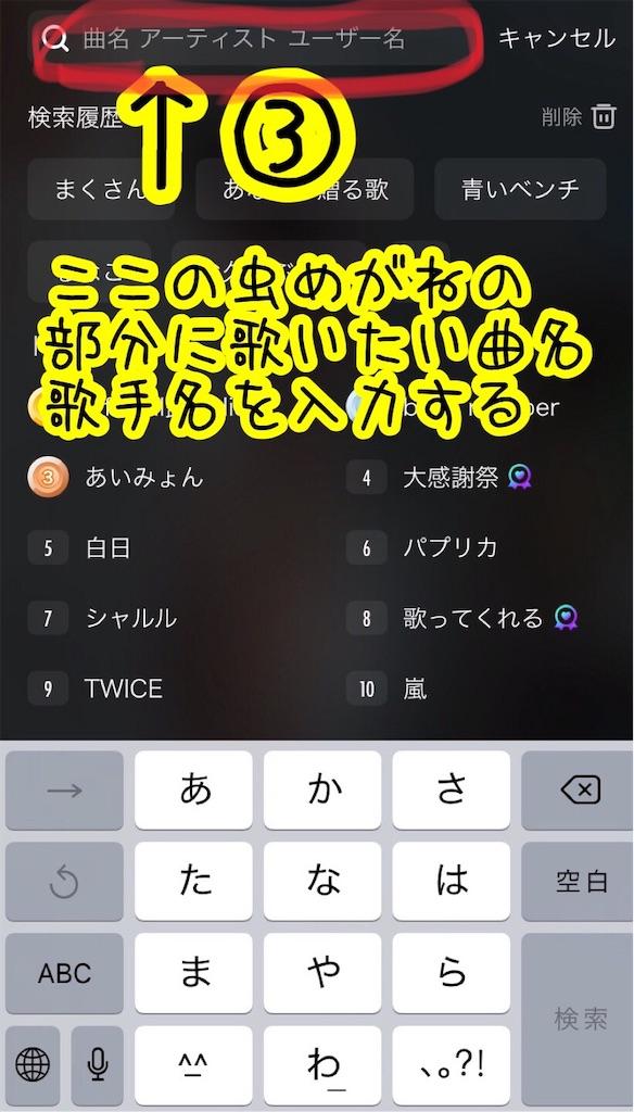 f:id:narumi087:20200108110934j:image