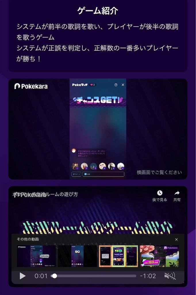 f:id:narumi087:20200108171435j:image