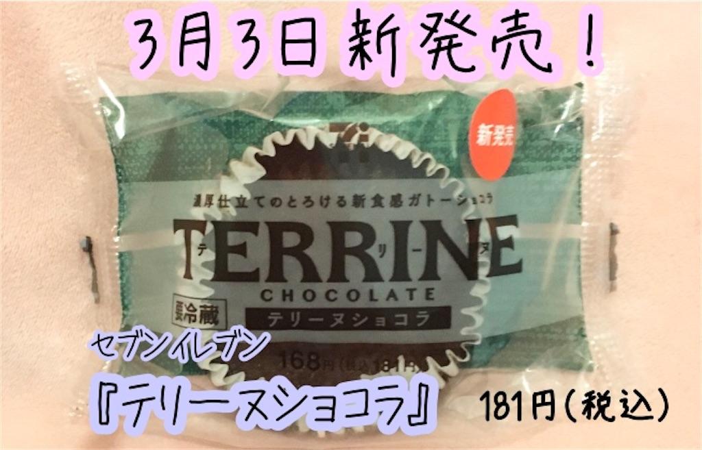 f:id:narumi087:20200305212142j:image