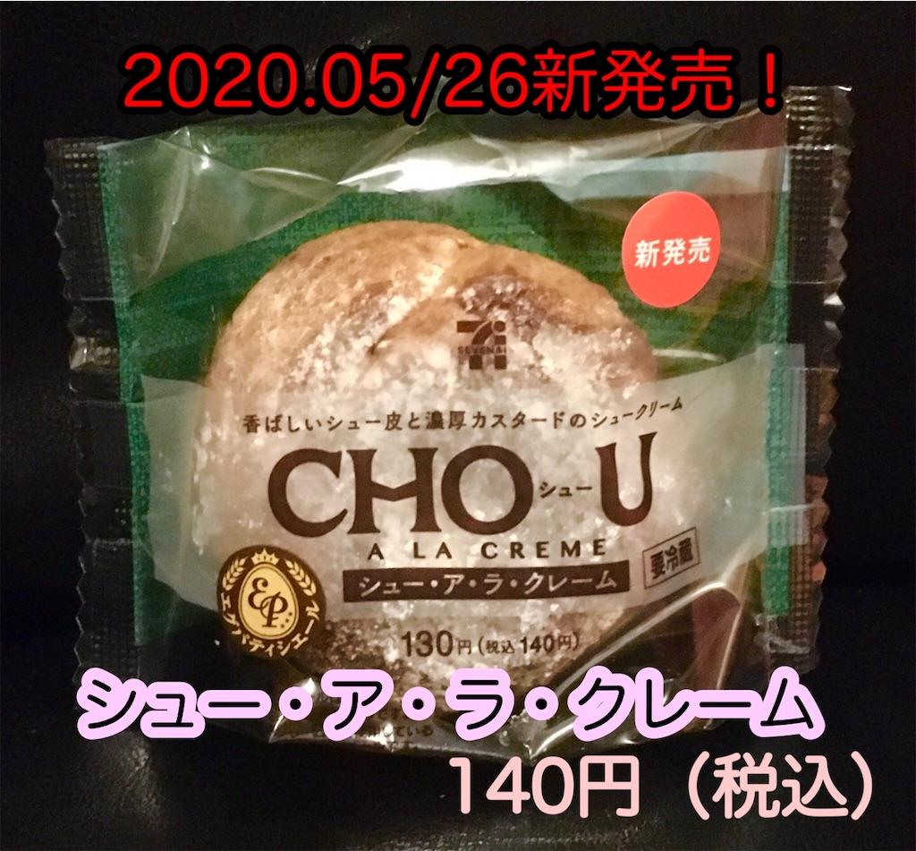 f:id:narumi087:20200602220211j:image