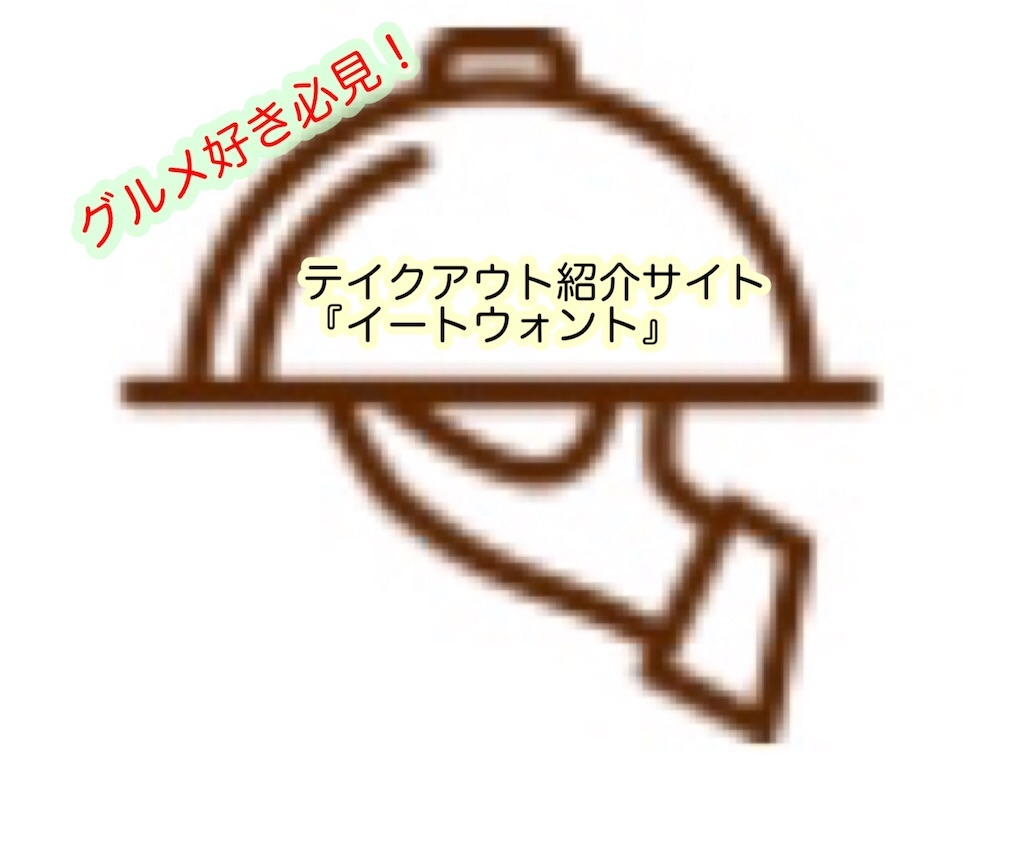 f:id:narumi087:20200923183322j:image