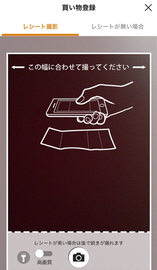 f:id:narumi087:20210725195137j:image