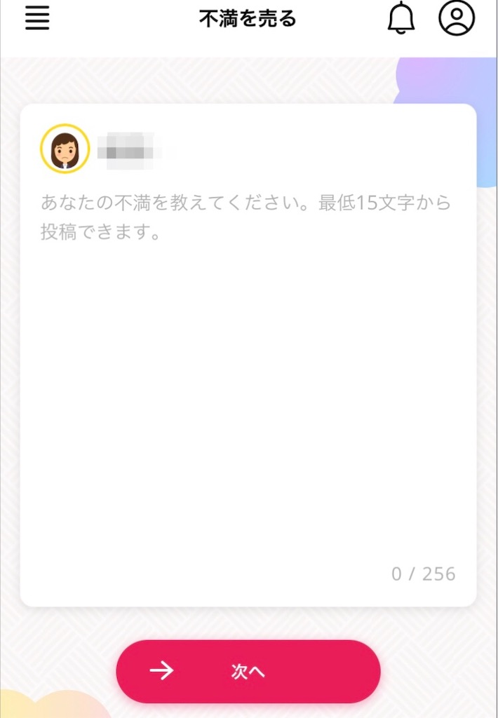f:id:narumi087:20210725200027j:image