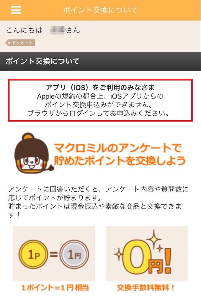 f:id:narumi087:20210725205822p:image