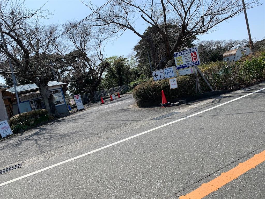 f:id:narumi1010:20210503212733j:image